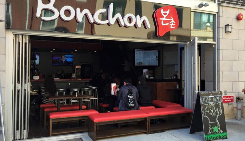 bonchon-exterior-940