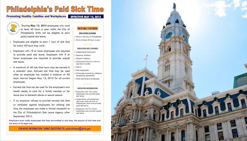 city hall sick leave