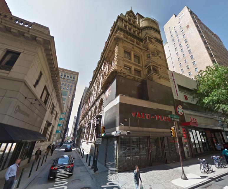 The Hale Building   Google Street View