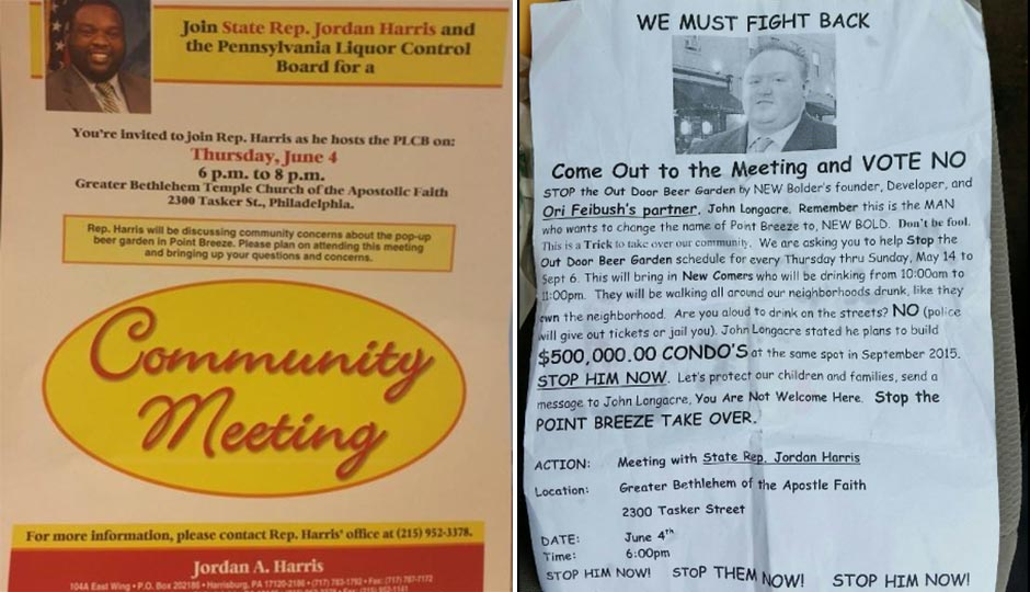 Two flyers about the pop-up circulated were circulated the Point Breeze neighborhood last month, one from state Rep. Jordan Harrris' office (left) and another from an anonymous critic of the establishment.