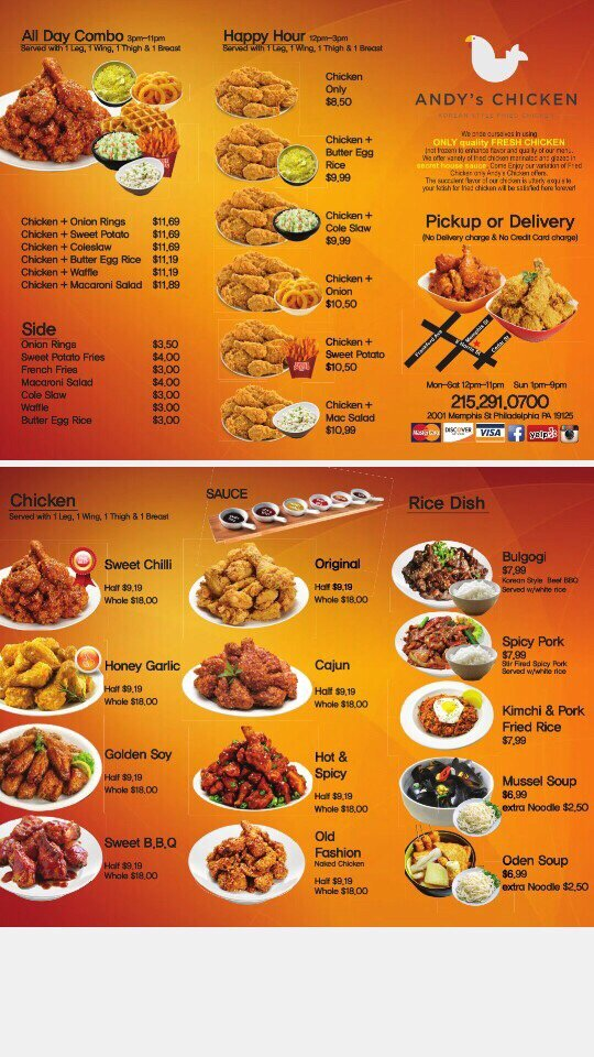 andys-chicken-menu