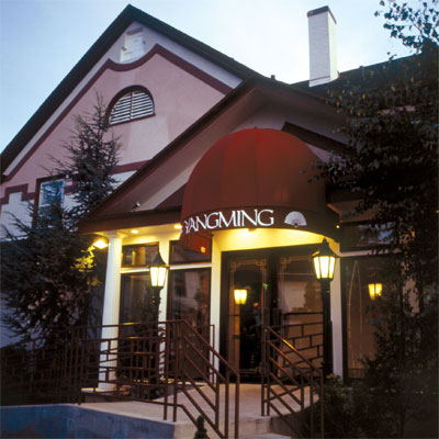 yangming-exterior