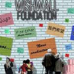 Wish Wall