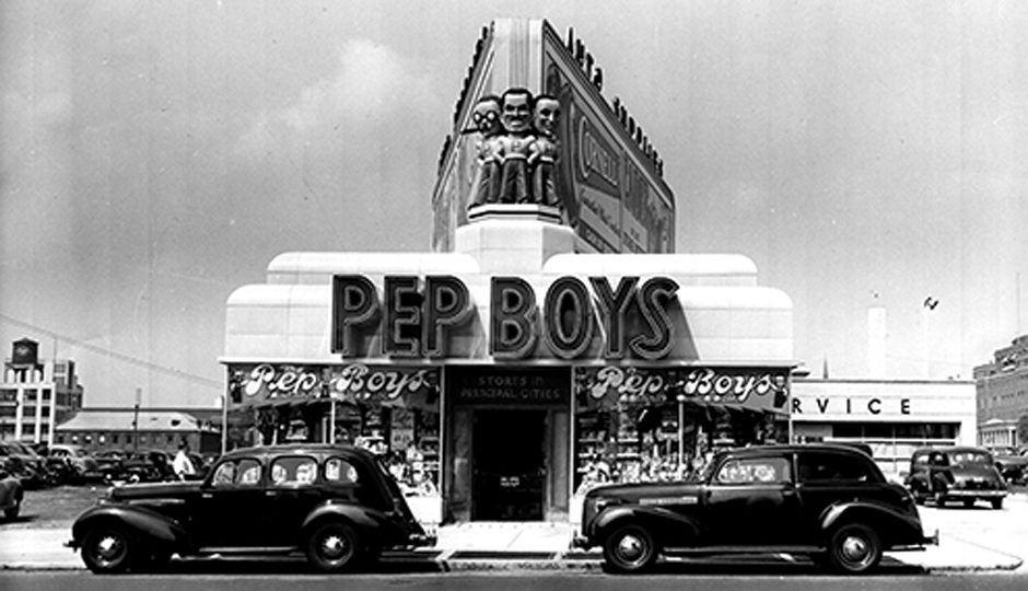 A vintage shot of the original Pep Boys store on N. 63rd Street in West Philadelphia.