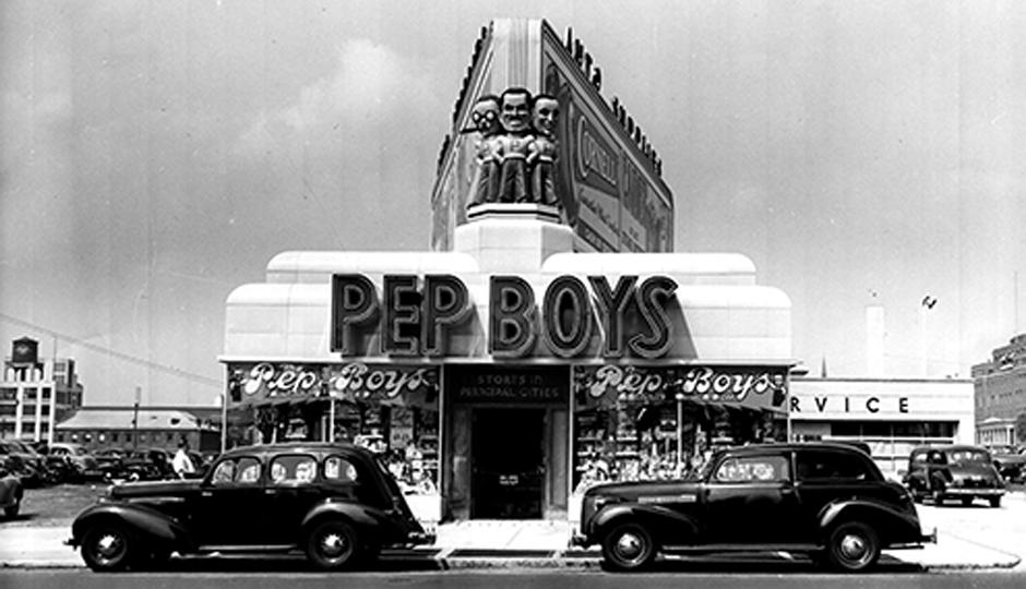 A vintage shot of the original Pep Boys store on N. 63rd Street in West Philadelphia.