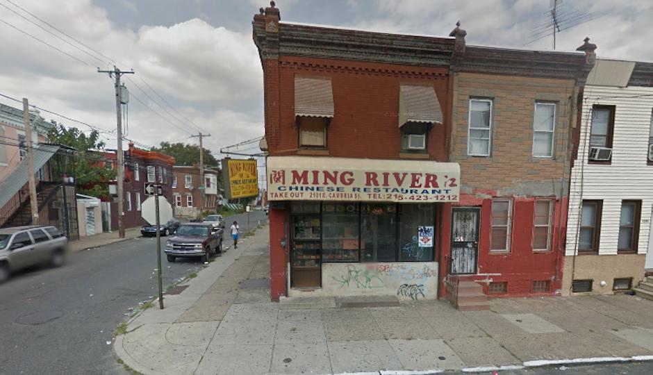 The site of the ATM shooting. (Photo via Google Maps)