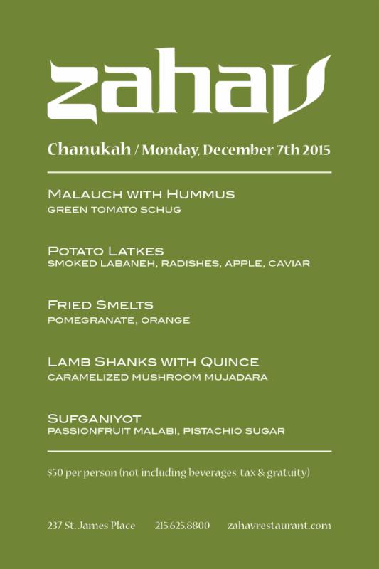 zahav-hanukkah-menu