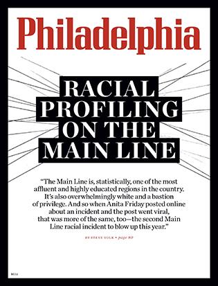 dec15-cover-racial-profiling-315x413