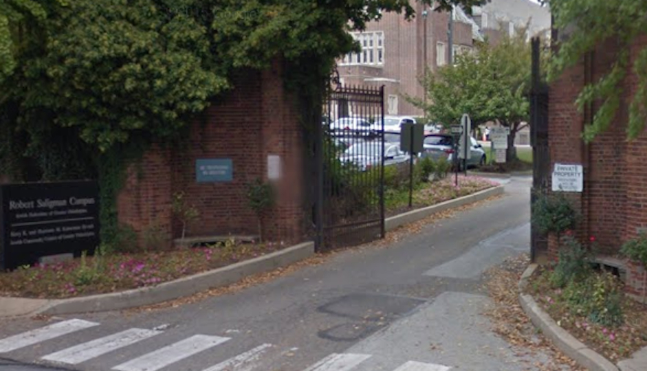 Caption: The entrance to Wynnewood's Perelman Jewish Day School (via Google Maps).