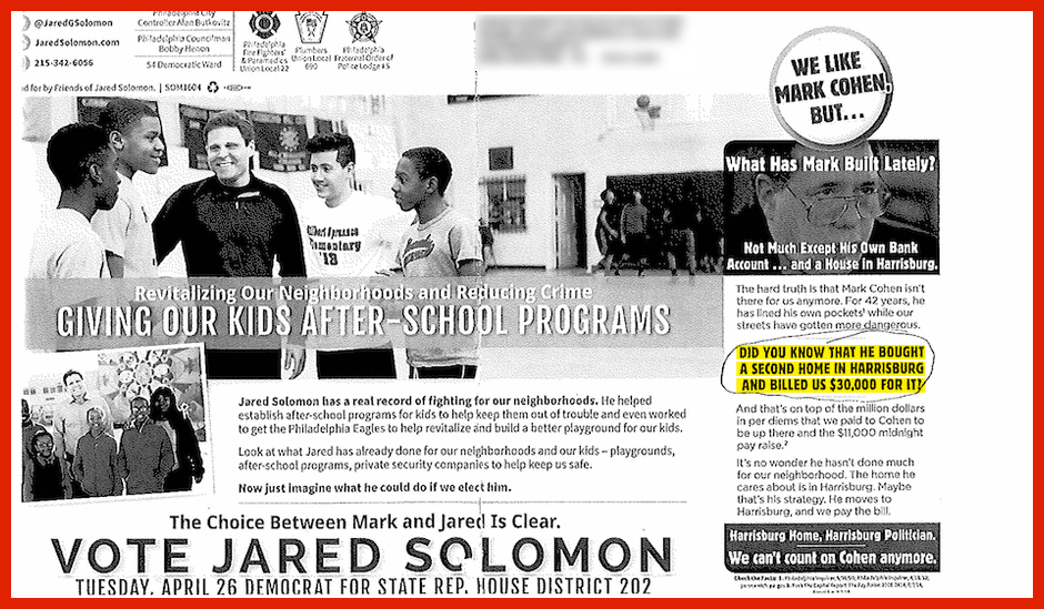 This is the Jared Solomon campaign flyer that State Rep. Mark Cohen finds libelous.
