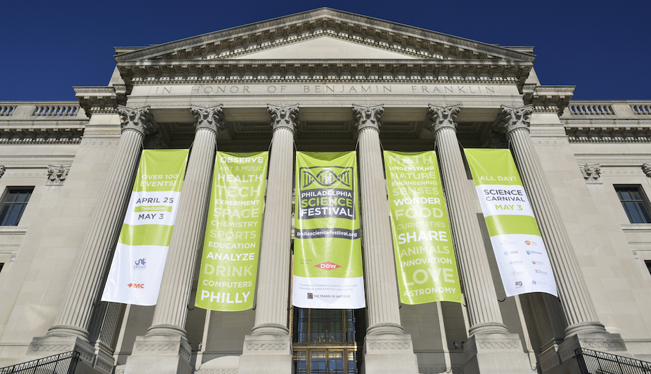 Philadelphia, USA - April 26, 2014. Facade of the Franklin Institute Science Museum in Philadelphia. Philadelphia is the largest city in the State of Pennsylvania. The city attracts tourists with historic landmarks like Independence Hall and Fairmount Water Works.