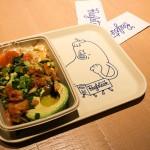 beefsteak kimchi-wa 940