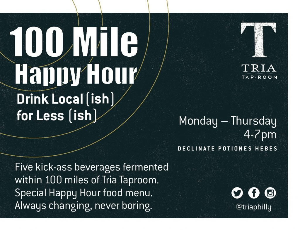 Tria Taproom's Happy Hour Starts Tonight
