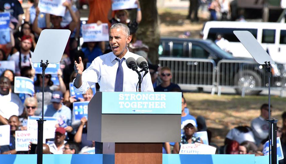 Barack Obama at Eakins Oval