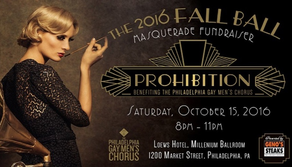 PGMC's Fall Ball is Saturday, October 15th.