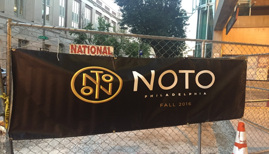 NOTO banner outside of job fair. Photo by Fabiola Cineas