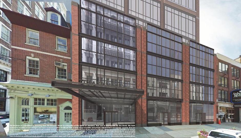 The alternate facade
