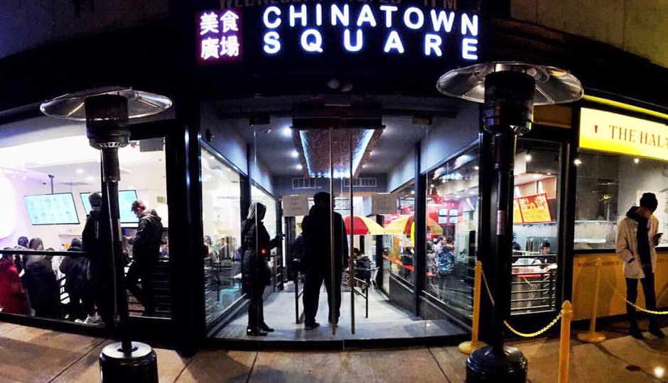 Chinatown Square/Facebook