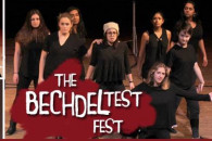 The 2017 Bechdel Test Fest is happening this weekend from March 3-4.