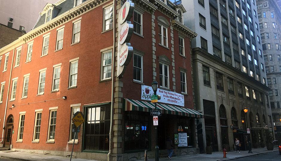 Applebee's on 15th Street in Philadelphia