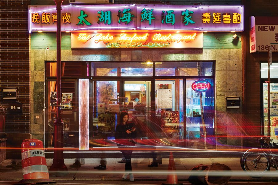 Where to Eat in Philadelphia's Chinatown: The Ultimate Guide
